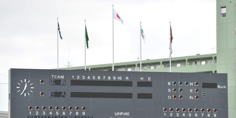 広島・長野が「7番・DH」で対外試合初出場 巨人先発は菅野