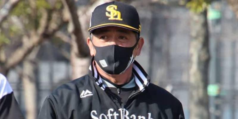 鷹・工藤監督が若手野手陣に苦言 2試合連続無得点に「強い気持ちで向かっていって」