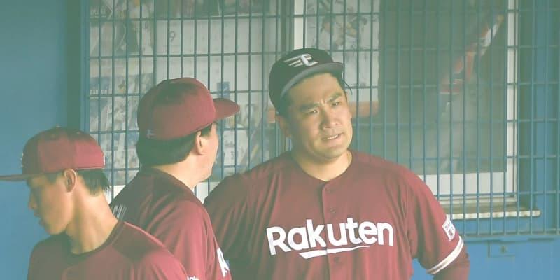 楽天・石井監督明言「開幕投手は涌井」マー君は2戦目