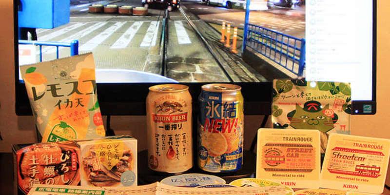 広島電鉄レストラン電車の新体験、ビールとPCで疑似体験…オンライントランルージュ