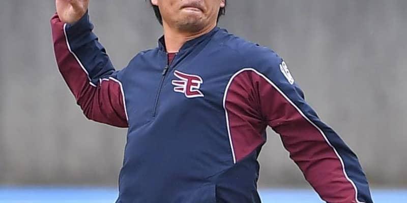 楽天・涌井、3年ぶり10回目の開幕投手「石井監督にウイニングボールを」