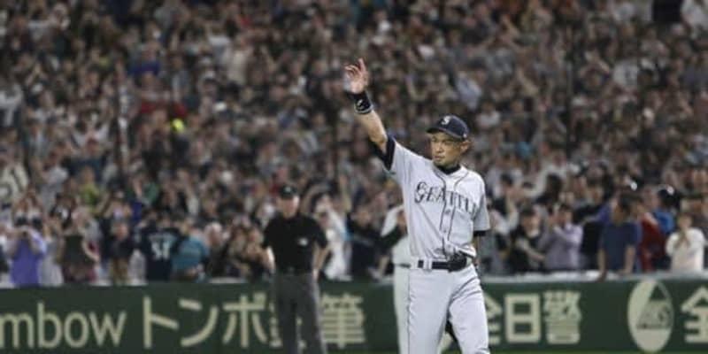【MLB】イチロー氏の純資産は約192億円、最もリッチなプレーヤー3位に 米メディア算出