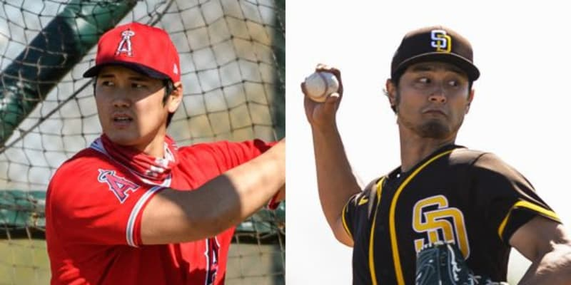 【MLB】大谷&ダルが今季注目の選手に 米メディア「二刀流最後のチャンス」「エースになる」