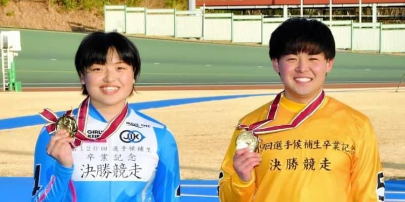 【競輪】男子は桑名僚也、ガールズは西脇美唯奈が卒記チャンプ 待望のプロデビューは5月
