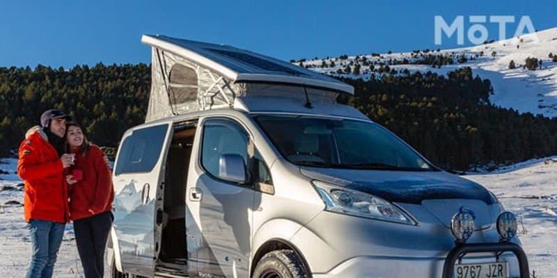 電気自動車のキャンピングカーって理想的! 日産 e-NV200キャンピングカー、アリでしょ!