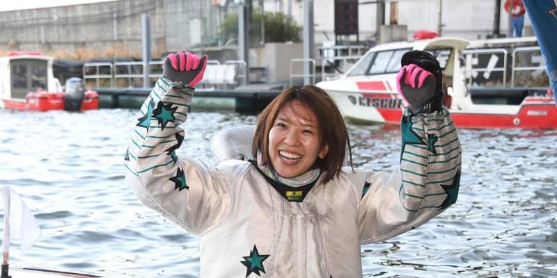 【ボート】芦屋G2 小野生奈が逃げ切りV 1号艇で敗れた昨年のリベンジ果たす