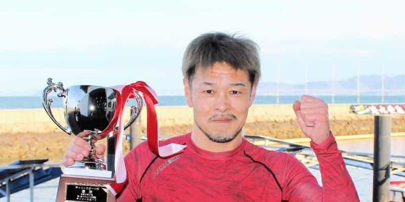 【ボート】山地正樹が地元児島のデイリー杯で今年初V インから完璧な逃走劇