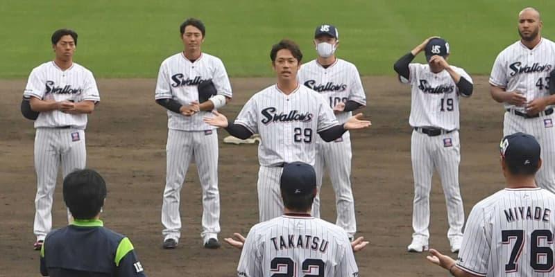 ヤクルト・小川 開幕投手決定「必ず優勝」3.26阪神戦へ