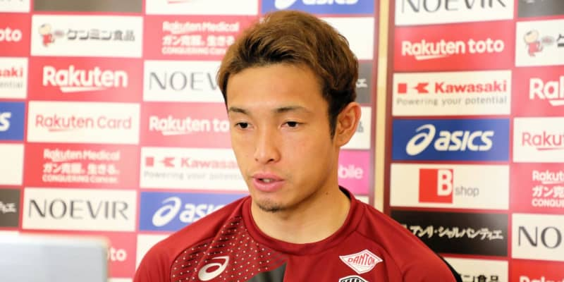 J1神戸MF増山 新加入FWマシカとのポジション争い歓迎「貯金みたいにしておけば」