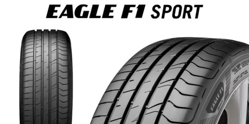 グッドイヤー『イーグル・エフワン・スポーツ』が4月5日に発売。鷲の爪を模したトレッドパターンを採用