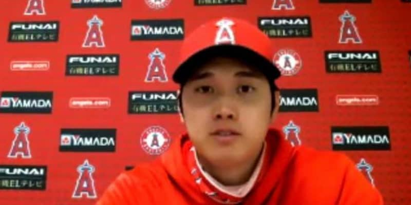 【MLB】大谷翔平、2安打スタートに手応え 「いい角度で投手が見えている」一問一答