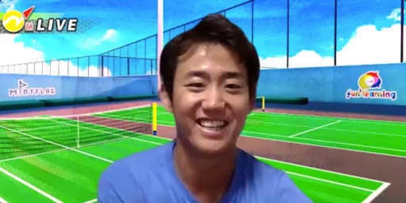 西岡良仁「みんなの選択のヒントに」。オンラインテニス教室「N論」参加者を高校2・3年生限定で募集
