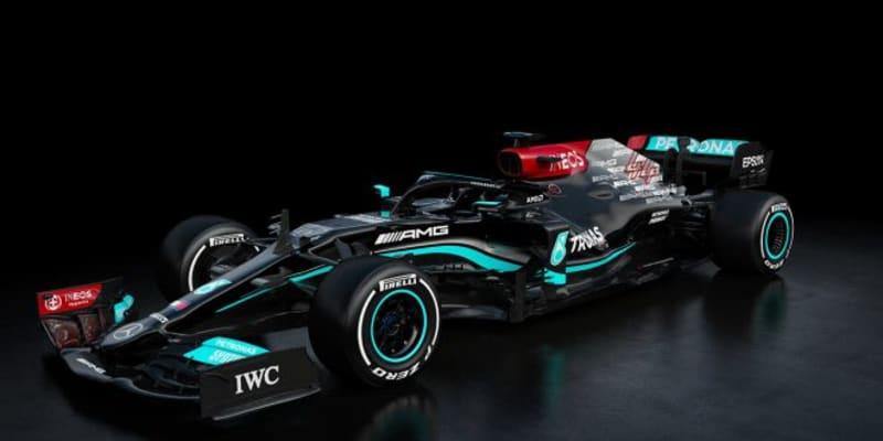 王者メルセデスF1が2021年型新マシン『W12』を公開。ブラックのカラーリングを継続、前人未到の8連覇へ