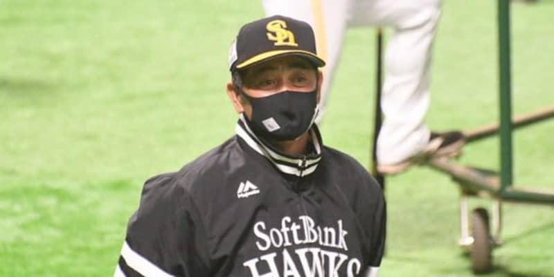 鷹・工藤監督、海野のチーム1号に「いい音がしたな~」 14得点快勝にホクホク