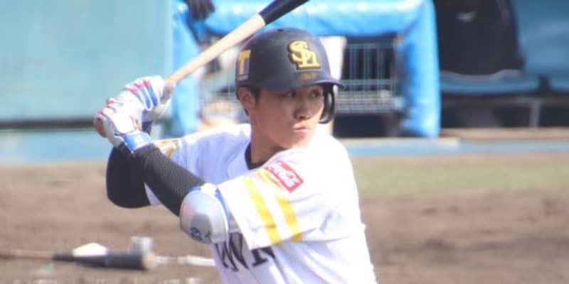 鷹2年目の海野がOP戦チーム1号 松田から貰ったのはニセモノのHRボール…なぜ?