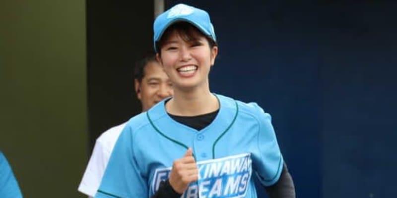 稲村亜美さんの楽天コーデが「違反ですわ、可愛すぎる」 推しはマー君じゃない?