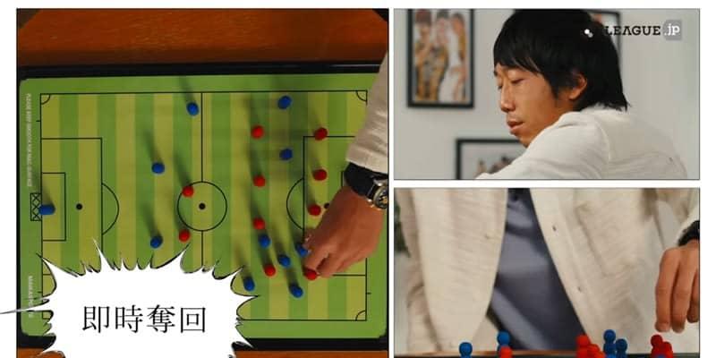 これがJリーグ公式の本気!中村憲剛氏による「5レーン」解説動画がすさまじい