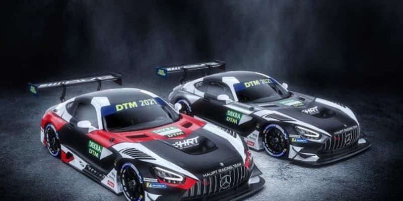 HRTがメルセデスAMG GT3で新生DTMドイツ・ツーリングカー選手権への参戦を表明