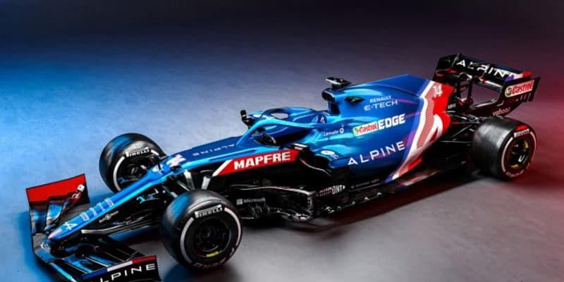新生アルピーヌF1チーム、2021年型マシン『A521』を初披露。復帰のアロンソ&オコンが中団勢に挑む