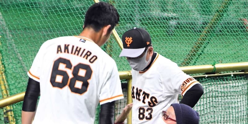 長嶋茂雄氏「勝つ!勝つ!勝つ!」巨人日本一へ激励 522日ぶり東京D