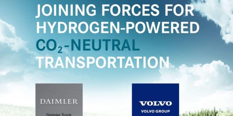 ダイムラーとボルボ、新合弁「セルセントリック」設立…2020年代後半に燃料電池量産へ