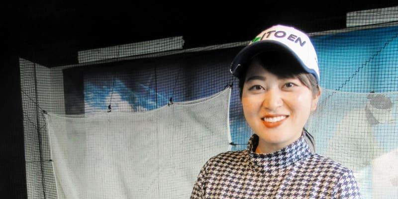 田辺ひかり「今年の目標は初優勝」師匠の佐伯もエール 女子ゴルフ初戦4日開幕