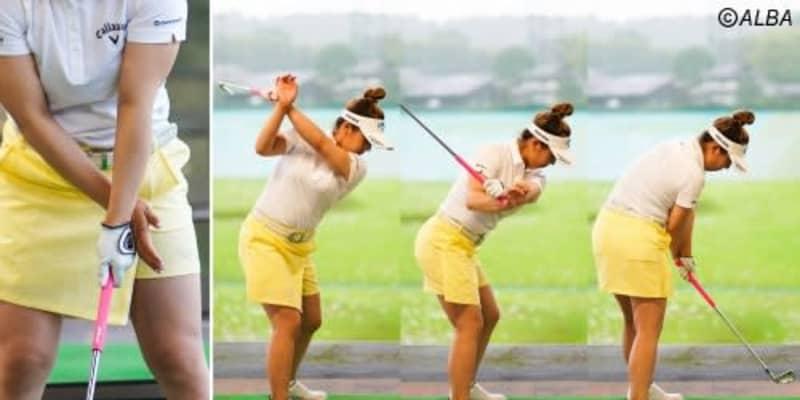 """身長151cmで240y超え! 田中瑞希は""""クロス素振り""""で下半身リードをマスター【ゴルフの飛距離アップ】"""