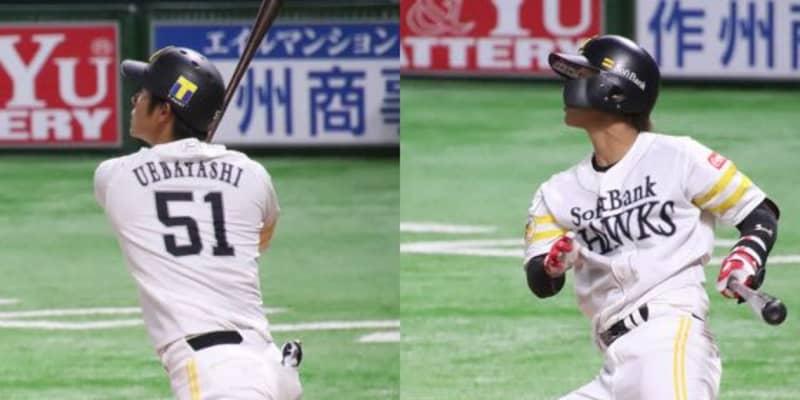 鷹、3本塁打飛び出して快勝 武田が4回無失点で開幕ローテ入り前進