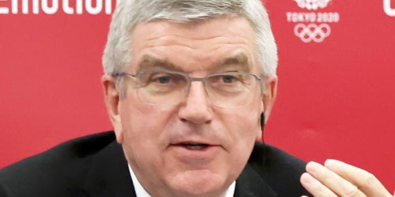 IOCバッハ会長 5者協議の顔ぶれ変わり小池都知事に「我々はサバイバーですね」