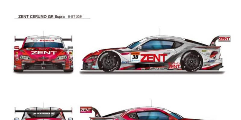 TGR TEAM ZENT CERUMOが2021年GT500参戦体制を発表。カラーリングをブラッシュアップ