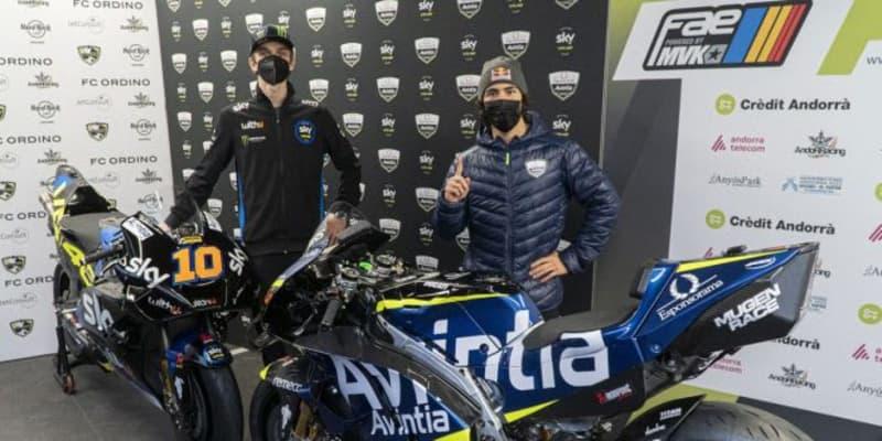 Moto2参戦2年目でチャンピオンを獲得したエネア・バスティアニーニ/2021年MotoGPルーキーライダー紹介