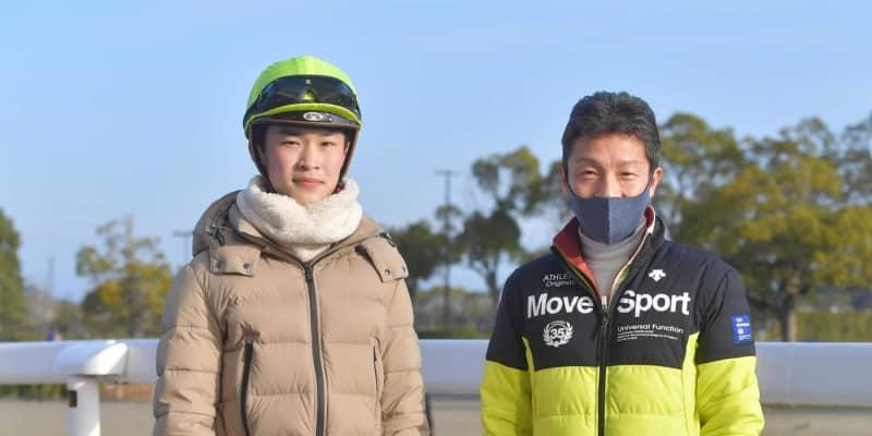 角田、父越える 晃一師の新人賞記録「抜きたい」 いきなりチャンス!あるぞ初騎乗V