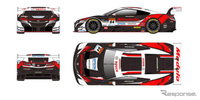 ホンダアクセス、2021年Modulo SUPER GT参戦マシンのカラーリングを公開