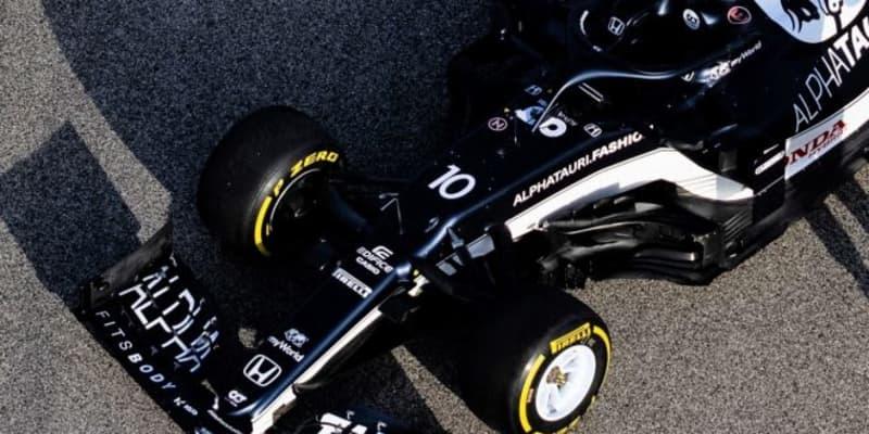 【2021年F1新車技術解説】アルファタウリAT02:ダウンフォースを取り戻す工夫とフロント部の改良