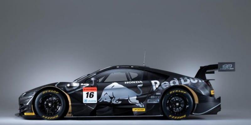 TEAM Red Bull MUGEN、2021年参戦体制と3月のオフ専用カラーを発表。ダンロップにスイッチ