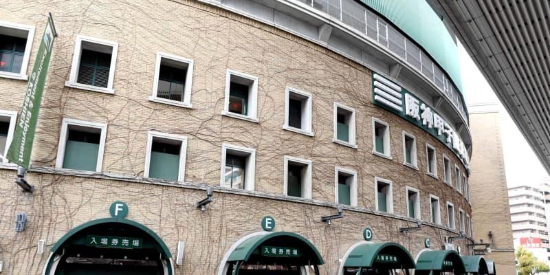 阪神が主催オープン戦5試合の入場券を追加販売 6日午前9時から