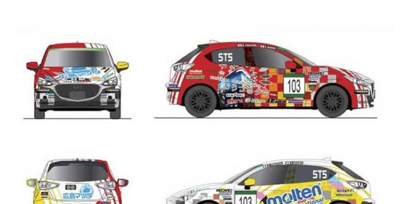 マツダ2でST-5クラス制覇を目指す。広島マツダのHM RACERSが2021スーパー耐久参戦体制を発表
