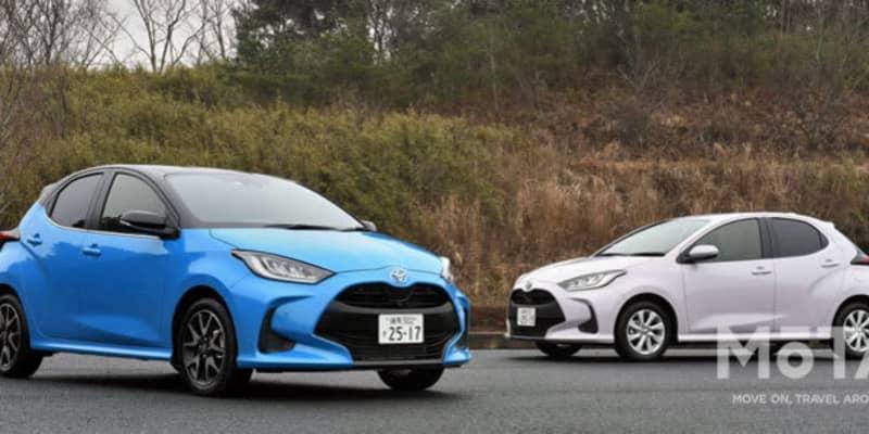 【2021年2月 車名別販売ランキング】前月に続き登録車1位はヤリス、軽自動車1位はN-BOX