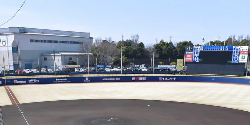日本ハム 3月の教育リーグ4試合をライブ配信 DJチャス「雰囲気味わって」