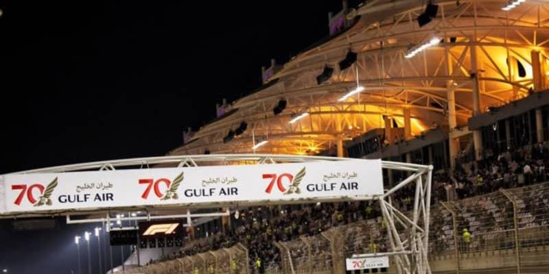 F1開幕戦バーレーンGPのチケット販売を開始。ワクチン接種など条件付きで観客を動員へ