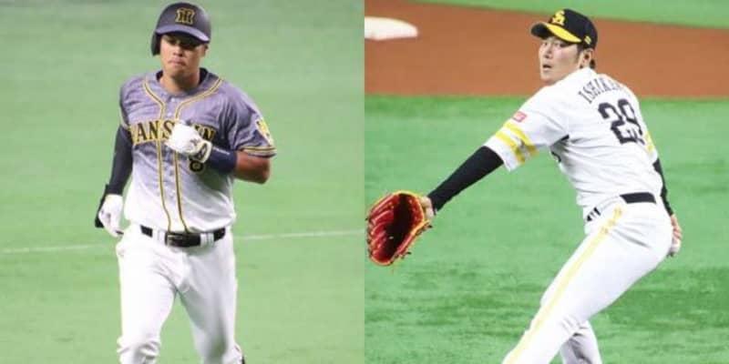 阪神ドラ1佐藤輝が衝撃デビュー弾 打たれた鷹・石川も驚く「あの打球が入るのか」