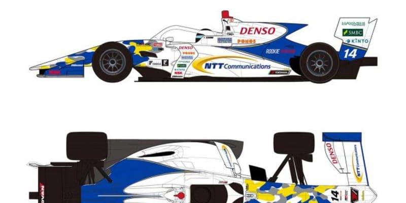 NTTコミュニケーションズ、ROOKIE Racingとスポンサー&テクノロジーパートナー契約を締結