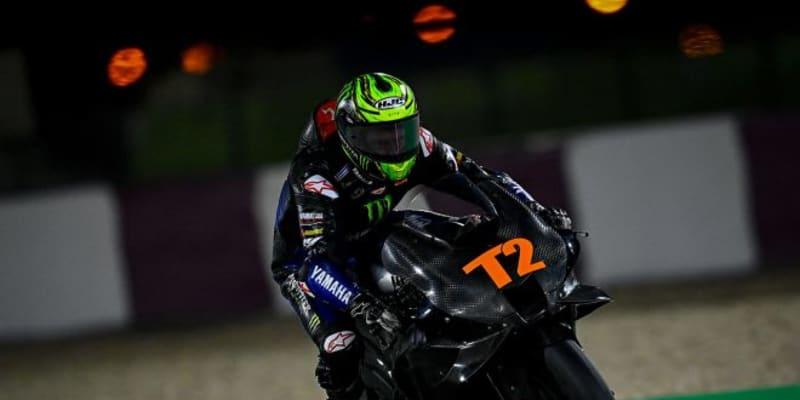 MotoGPシェイクダウンテストがカタールで実施。クラッチローがヤマハYZR-M1をライド、首位はホンダのブラドル