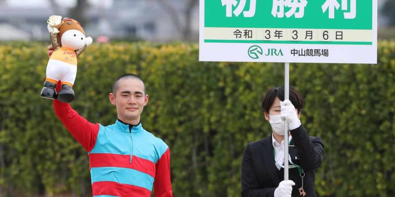 永野が初騎乗初勝利「自分も負けないように」中山3Rタマモヒップホップで決めた
