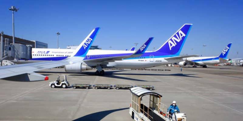 空港施設や使用車両のカーボンニュートラル化を検討 国交省
