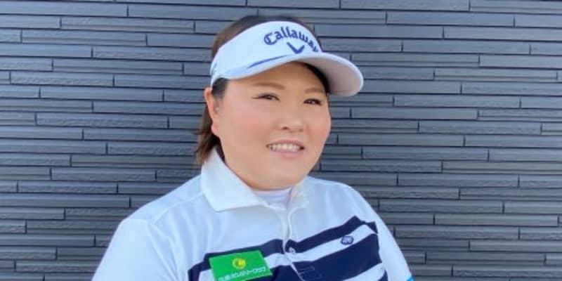 鈴木麻綾が地元・三重県のゴルフコースと所属契約を締結