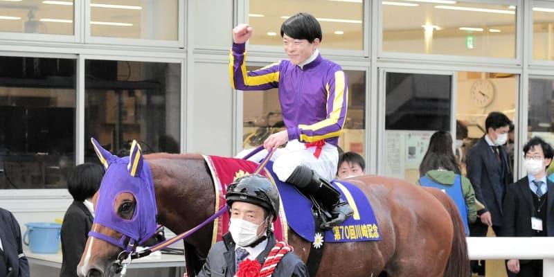 【地方競馬】伸び盛りのカジノフォンテンに注目 JRAの競馬場での重賞V候補