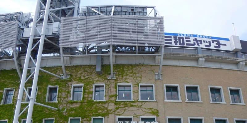 甲子園歴史館 藤浪の速球、チェンのカット「投球体感映像」を公開へ
