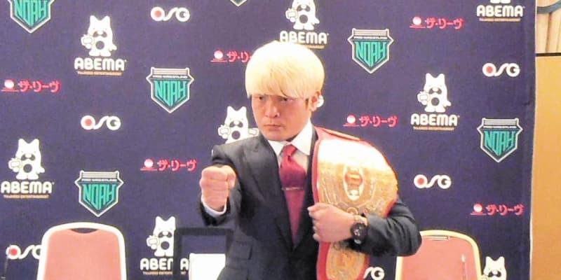 拳王「ノアが老人ホーム化、10年すればつぶれる」藤田和之倒して未来見せる!
