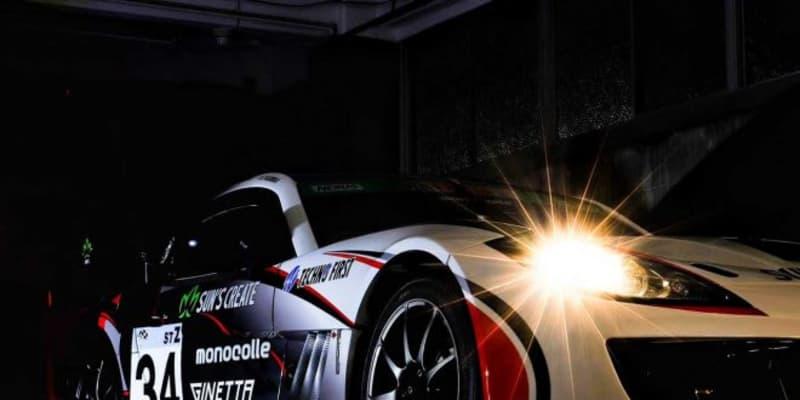 テクノファーストがスーパー耐久に復帰。ジネッタG55 GT4でST-Zクラスに参戦